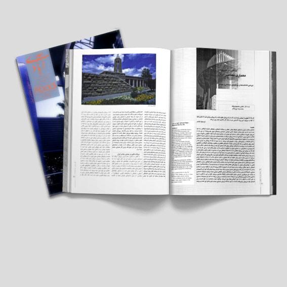 جستاری بر تقسیم بندی معماری معاصر ایران