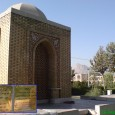 Arthur Upham Pope and Phyllis Ackerman Tomb in Isfahan by Mohsen Froughi  5
