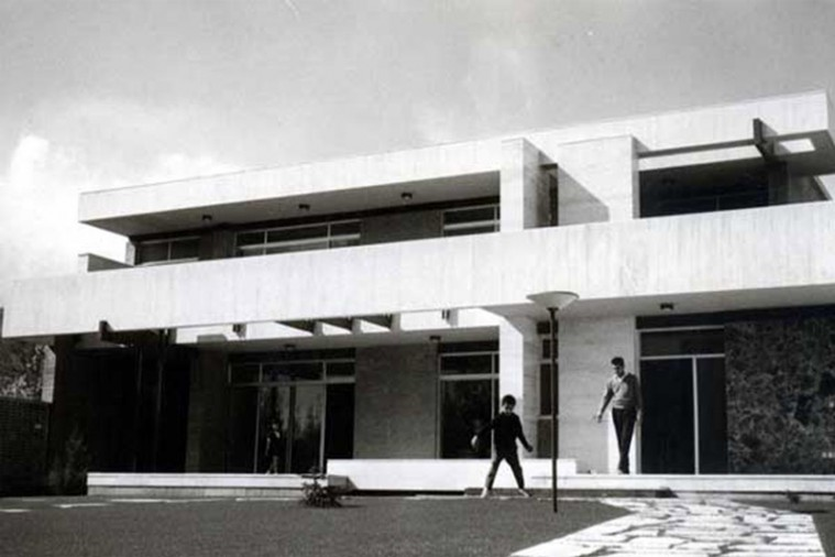 Behbahani villa in Shemiran Iran by David Oshana 1966  01