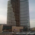 Bloor Trade Center in Tabriz  8