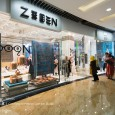 Zeeen II Showroom  11