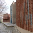 Development Plan of Iranian Artists  Forum  6
