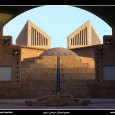 Dezful Cultural Center in Iran by Farhad Ahmadi  06