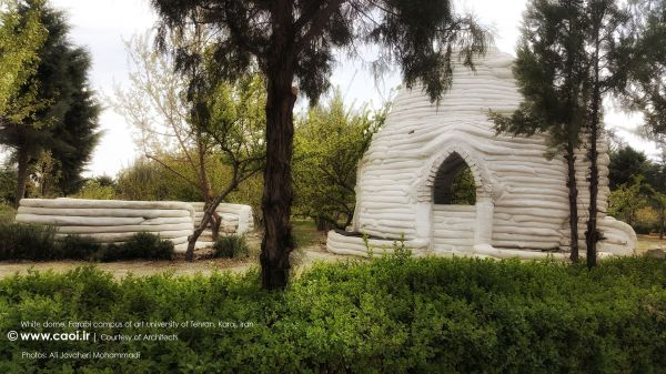 White dome  Farabi campus of Art university of Tehran in Karaj  1