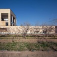 Pomegranate garden house of grandfather in Taft Modern Villa in Iran  16