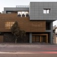 Amini House in Bukan Iran by Kelvan Office  4