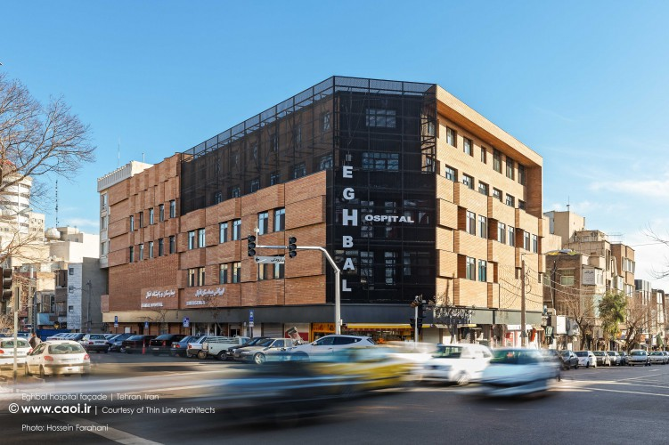 Eghbal hospital facade in Tehran by Thin Line Architects  1