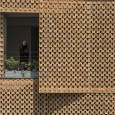 Saadat Abad Residential Building in Tehran Apartment Architecture  8