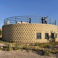 Snail Shell Retreat in Iran Small Modern House  2