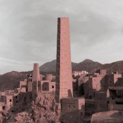Retro futurism photomontage about Iranian architectural skyscrapers in villages  6