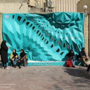 Soorewall Architecture workshop in Soore University in Tehran  8