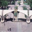 Main Entrance of Tehran University of Iran by Kourosh Farzami 01