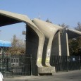 Main Entrance of Tehran University of Iran by Kourosh Farzami 12