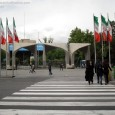 Main Entrance of Tehran University of Iran by Kourosh Farzami 6
