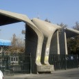 Main Entrance of Tehran University of Iran by Kourosh Farzami 7