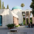 Saadi Mausoleum in Shiraz Iran by Mohsen Froughi  16