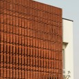 Cloaked in Bricks in Ekbatan  Tehran Brick in Architecture  16