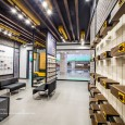 Caterpillar Shoe Shop in Tehran, Concept Architect Firm, Interior Design