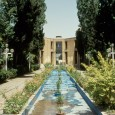Iran Center for Management Studies by nader ardalan  2