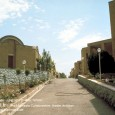 Iran Center for Management Studies by nader ardalan  0015