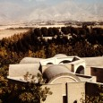 Iran Center for Management Studies by nader ardalan  016