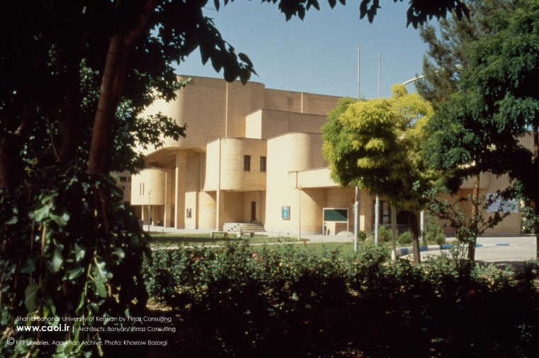 Shahid Bahonar University of Kerman  1