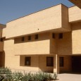 Shahid Bahonar University of Kerman  14