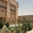 Shahid Bahonar University of Kerman  20