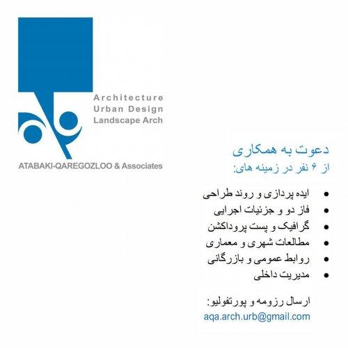 دفتر معماری و شهرسازی و طراحی منظر بهزاد اتابکی و پرشیا قره گوزلو