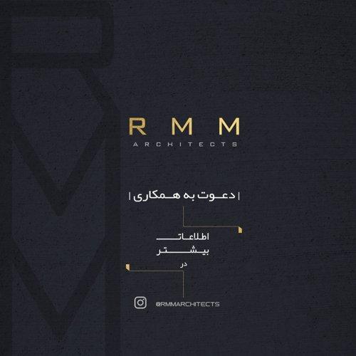 شرکت مهندسين مشاور RMM