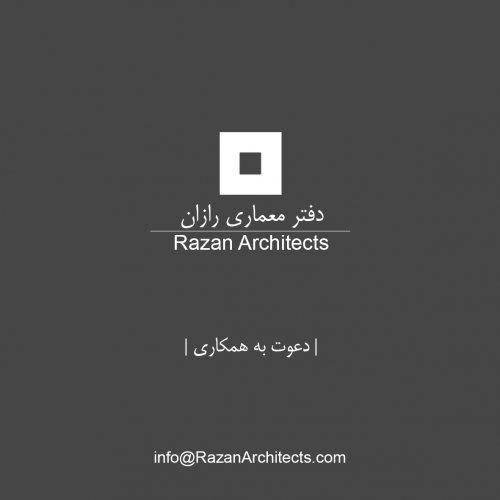 دفتر معماری رازان