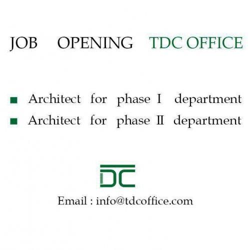 دفتر معماری تداوم پویا