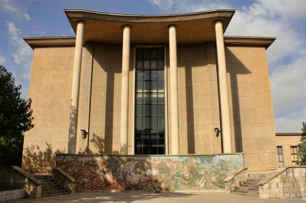 Faculty of Fine Arts, university of Tehran