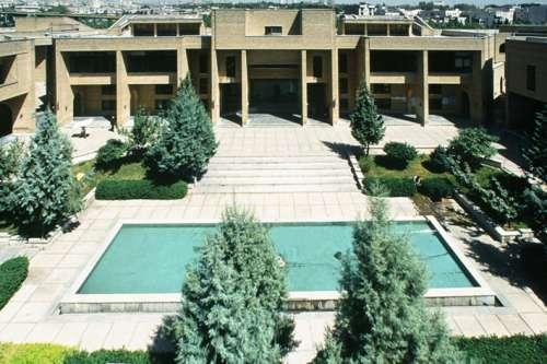 دانشکده مدیریت بازرگانی دانشگاه تهران